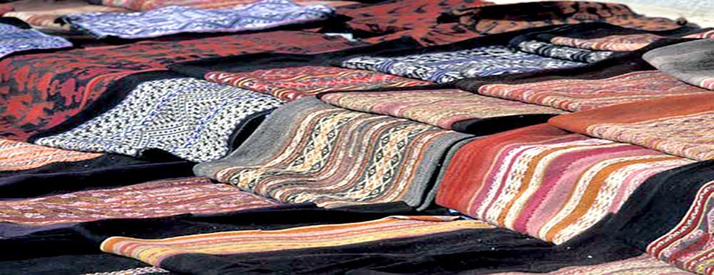 Nca Rawalpindi Textile Design